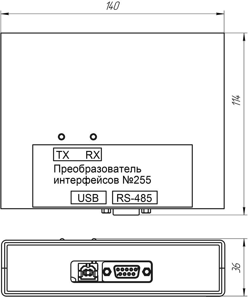 ИЗК-3. Габаритный чертеж